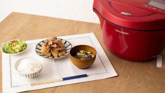 ホットクックレシピ【国籍別・季節別など】