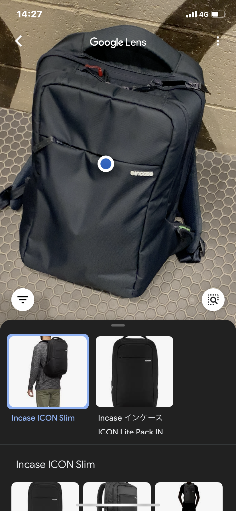 Googleレンズの画像