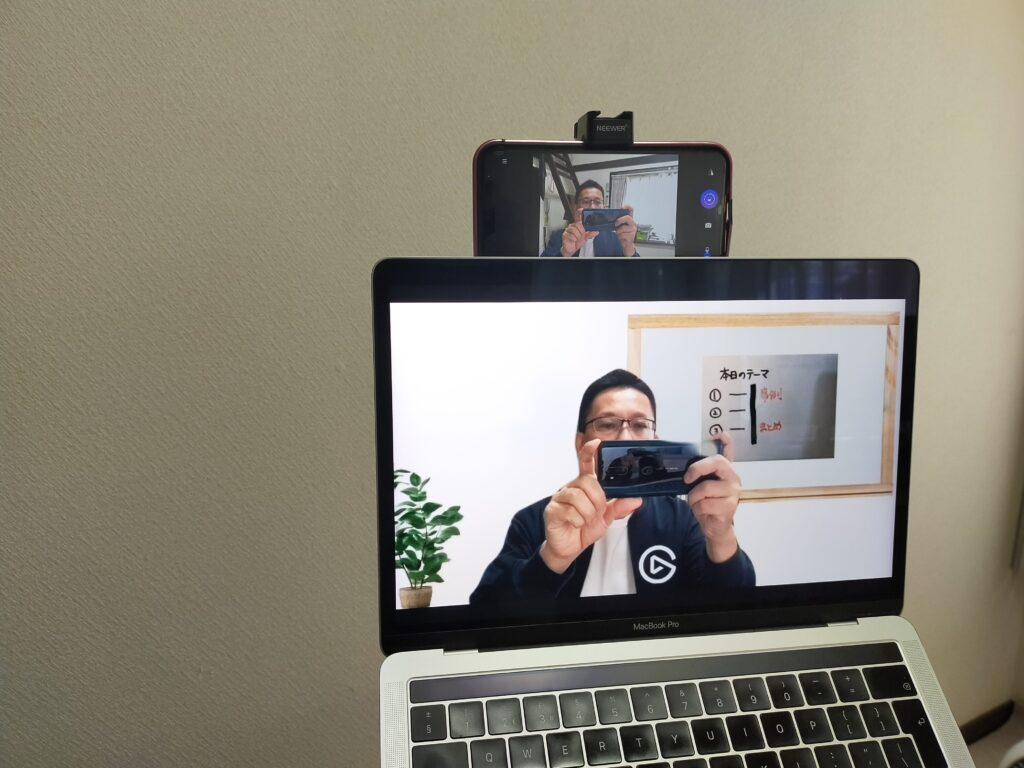iPhoneをウェブカメラ代わりに使っている様子